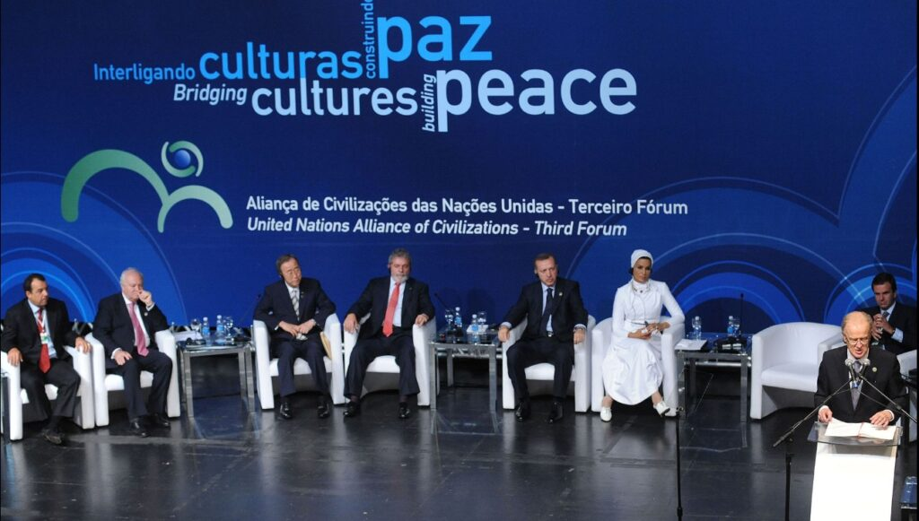 Alliance of Civilizations Forum